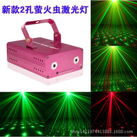 Genuine 2 hole stars laser lamp red green light sound fireflies dance lamp bar KTV laser light flash wedding