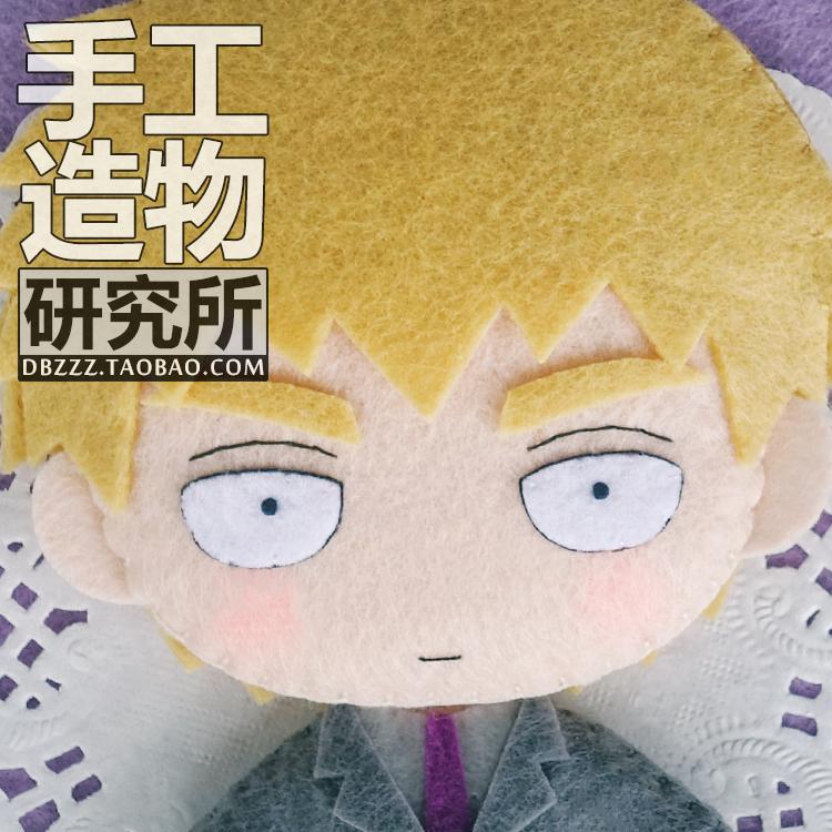 Mob Psycho 100 Mobu Anime Handmade Plush Doll Toy Keychain Gift Cos Japanese