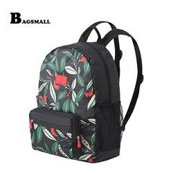 Bagsmall unisex nylon foldable backpack waterproof travel bags casual women backpack functional durable printing school bag.jpg 250x250