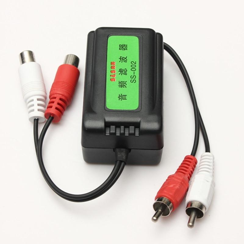 аудио фильтр шума