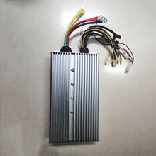 48V 60V 72V 3000W Brushless Controller 80A 30Mosfet voor BLDC motor elektrische fiets/ebike /driewieler/motorfiets(China)