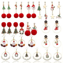 Trendy Red Pompom Earrings Star Long Earrings For Women Christmas Tree Wreath Pearl Bead Santa Claus Snowman Earrings Xmas Gift pair of chic snowman christmas earrings jewelry for women