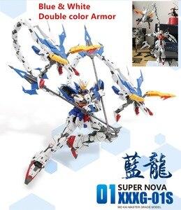 Супер Nova Gundam Модель 1: 100 MG XXXG-01S синий и белый двойной цвет Броня Altron Nataku Gundam Mo Kai DC008