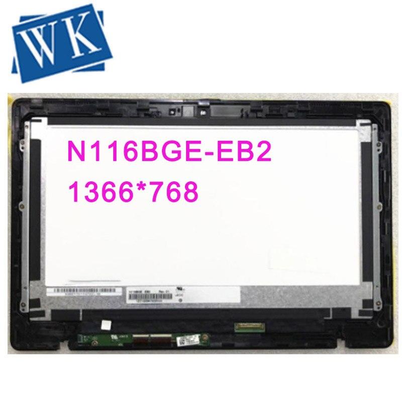 NT116WHM-N23 V4.1 fit LCD B116XTN01.0 N116BGE-E42 N116BGE-E32 up+down screw hole