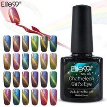 Elite99 Chameleon Cat Eye Gel Nail 3D Magnetisk Gel Nail Polishes 24 Colors Glitter Gel Varnish Soak Off UV Gel Lacquer