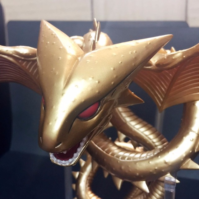 Dragon Ball Super Shenron Gold Action Figure