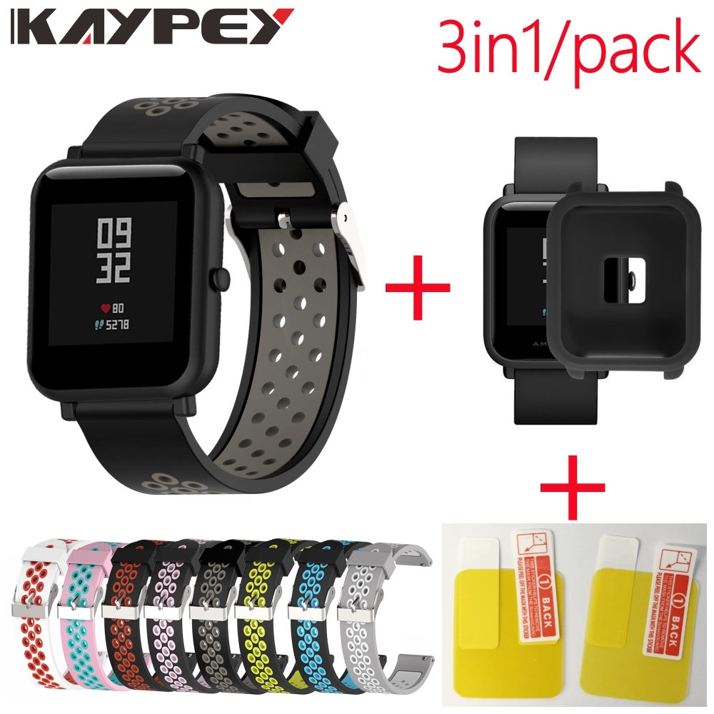 3in1 For Xiaomi Huami Amazfit Bit Strap BIP PACE Lite Youth Smart Watch Mi Fit Braceket+Silicone Bands+soft Case +2 Screen Film