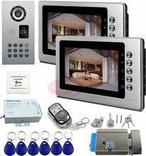 front door intercomPopular Front Door CamerasBuy Cheap Front Door Cameras lots from