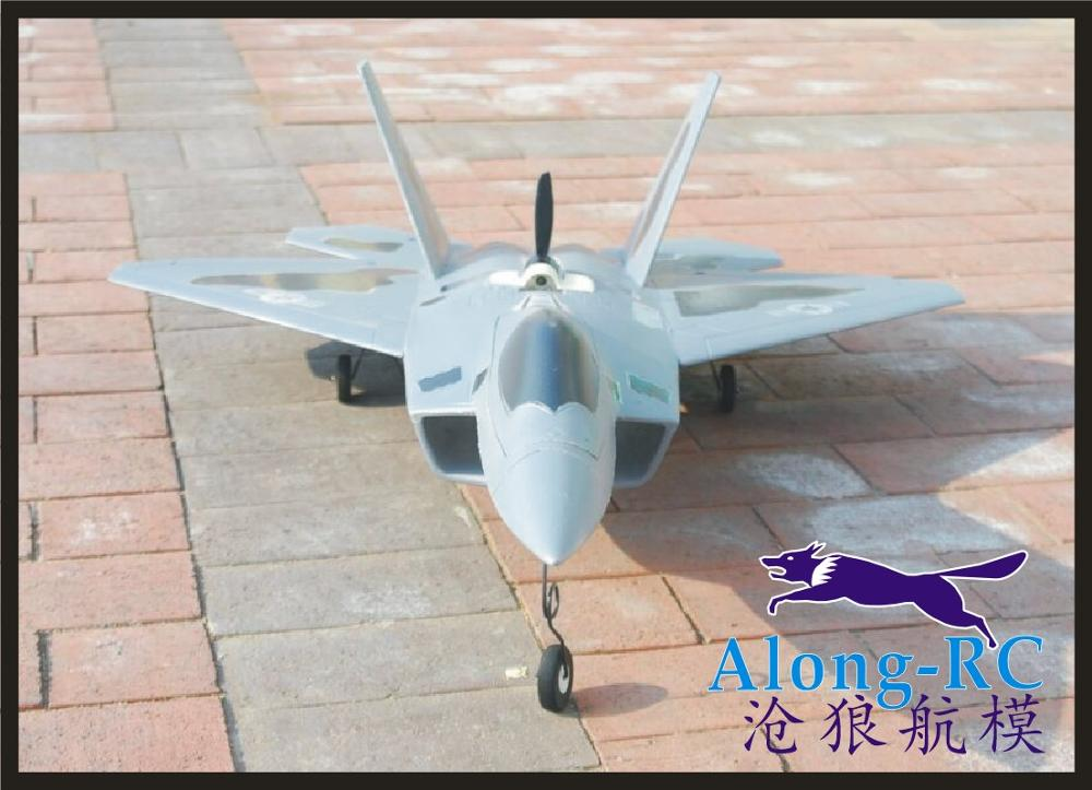 Power System  Mutual Conversion Version F-22 Raptor  64mm EDF PLANE Or Pusher  EPO Plane Airplane RC MODEL HOBBY TOY/