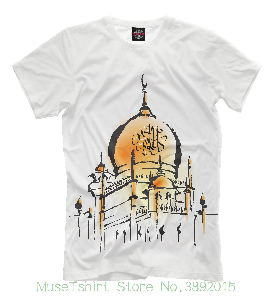 Стран новая футболка Ислам Рамадан мечеть имам мусульман узор Hq принт персонализированные футболка Пользовательские Футболка ...