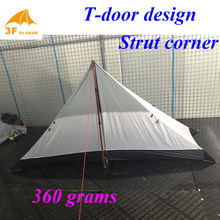 T doors design strut corner Ultra-light 360 grams 4 seasons outdoor camping tent fit most pyramid tent(China)