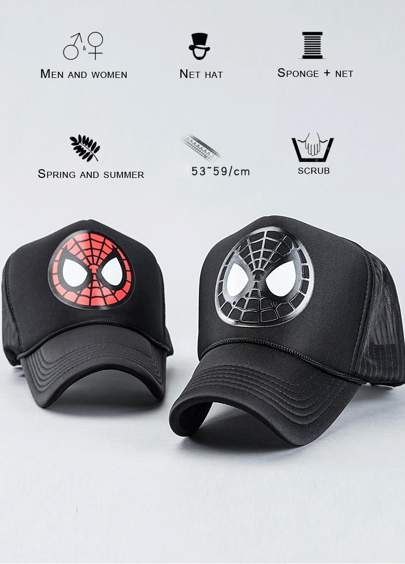 2ce90c5335ded 2017 New arrival spring summer spider print truckers caps for men 58cm  adjustable mesh caps causal black trucker hat casquette