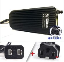 scooter charger Electric Bike Power Battery Charger Output 60V PC Plug Square E-BIKE cargador de moto chargeur de scooter(China)