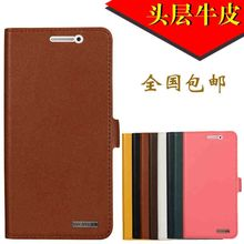 Top Quality For 2016 Samsung Galaxy A5 A5100 Real Genuine Leather Cowhide Skin Phone Case Cover Natural Cowhide 8 Colors Magnet