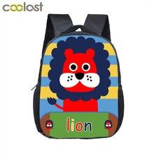 873dcb942e6b Лев кошка рюкзак Школьные ранцы для Обувь для девочек Обувь для мальчиков  Божья коровка Bookbag мультфильм