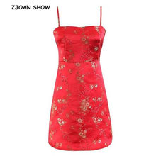 6bd28c90b9339 Silk Jacquard Dress Promotion-Shop for Promotional Silk Jacquard ...