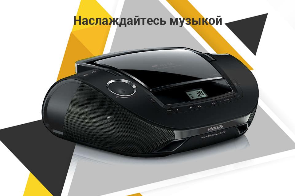 PC (1)