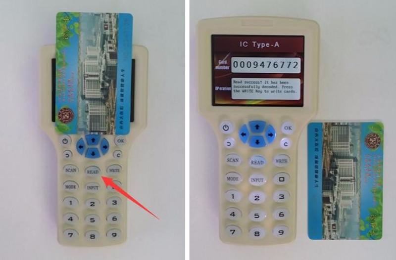 Cheap card reader