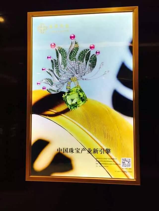 Aliexpress.com : Buy A2 Poster Size Snap Frame LED Backlit Light Box ...