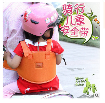 Multifunctional Child Safety Belt Motorcycle Electric Bicycle Pedal Strap Baby Riding Baby Strap Toddler Belt