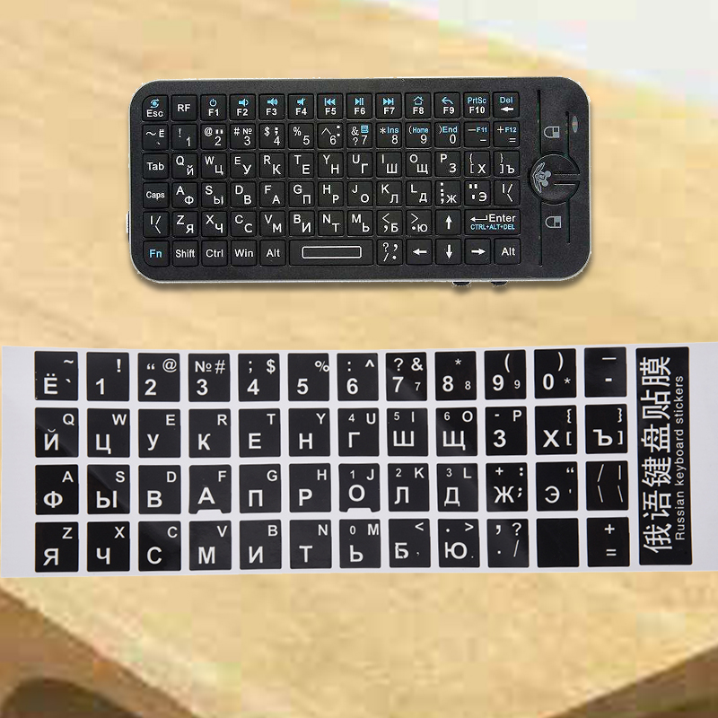 White Letters Russian Keyboard Sticker Decal Black For Laptop PC
