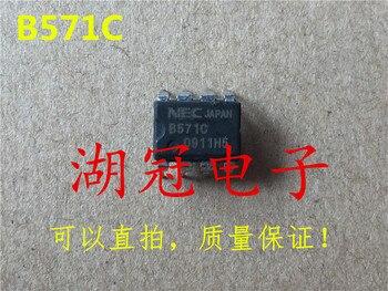 Бесплатная доставка B571C UPB571C SN74F32 SN74F32N CD4007 CD4007AEX TL494 TL494CN TMS4256 TMS4256-15NL M54661 M54661P