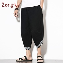 Zongke Chinese Style Calf-Length Streetwear Pants Men Trousers Men Pants Joggers Sweatpants Loose Wide Leg Pants Men 2019 New cheap Full Length COTTON Linen Calf-Length Pants Midweight Pleated Broadcloth Drawstring PATTERN 2 29-3 47 PE Zipper Bag 2019 Spring New Arrivals