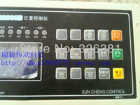 XC2006B Digital LCD fixed length controller bag making machine cutter fixed length control position control instrument