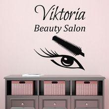 Custom Wall Decal Fashion Girl Make Up Sticker Beauty Salon Decoration Personalized Name Art Mural AY939