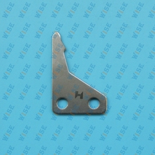 1 PCS FIXED KNIFE KN270961 for BARUDAN
