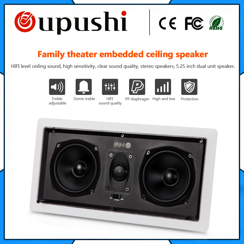 Oupushi Vx6 Lcr 10 100w 4 8 Ohmhome Theater Audio Coaxial