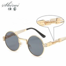 Gothic Steampunk Sunglasses Men Metal Round Shades Male Clear Sun Glasses For Women Hip Hop Steam Punk Pink