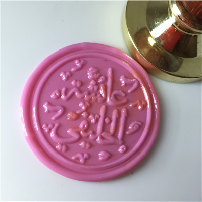 Customize Logo Personalized Image Custom Seal Wax Sealing Stamp Wedding Invitation Retro Wood Arabic Foreign Language Wax Stamp