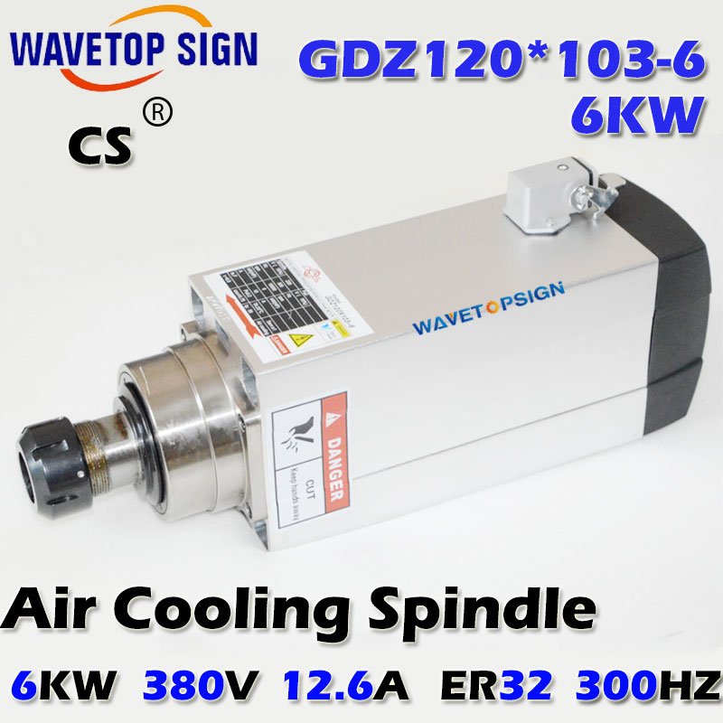 air cooling spindle GDZ-120-103-6   6kw  cnc router spindle  6.0KW 12.6A 300HZ 380v 3PHASE 220v cnc spindle 7 5kw air cooling cnc spindle gdz120 103 7 5 7 5kw 380v air cooling chuck nut er32