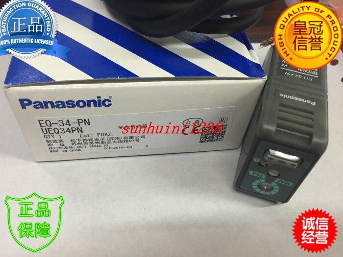 EQ-34-PN Sfondo Soppressione di Sensore Fotoelettrico PNP-2 m Cavo 100% Nuovo OriginaleEQ-34-PN Sfondo Soppressione di Sensore Fotoelettrico PNP-2 m Cavo 100% Nuovo Originale