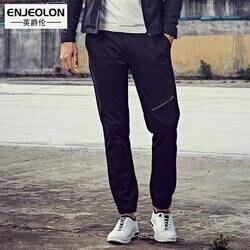 Enjeolon брендовые длинные штаны черные мужские хлопчатобумажные спортивные брюки мужские поддельные молния качества Штаны мужчин