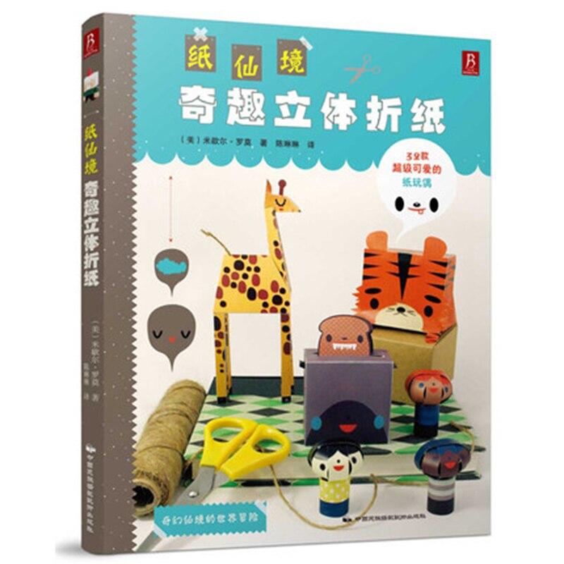 Fun Origami Book Stereo Handmade Children Origami Book Japanese Handmade Origami Book