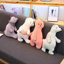 Lovely Polar Bear Short Plush Toy Stuffed Animal Doll Plush Pillow Birthday Gift Send to Children & Friends