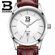 Швейцария часы женщины люксовый бренд БИНГЕР кварц полный нержавеющая сталь Водонепроницаемость ультратонких Наручные Часы B3005W-7