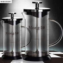 350ml-600ml Pressure Pot Method French Press Coffee Pot Glass Tea Maker Handmade Coffee Filter Press Pots