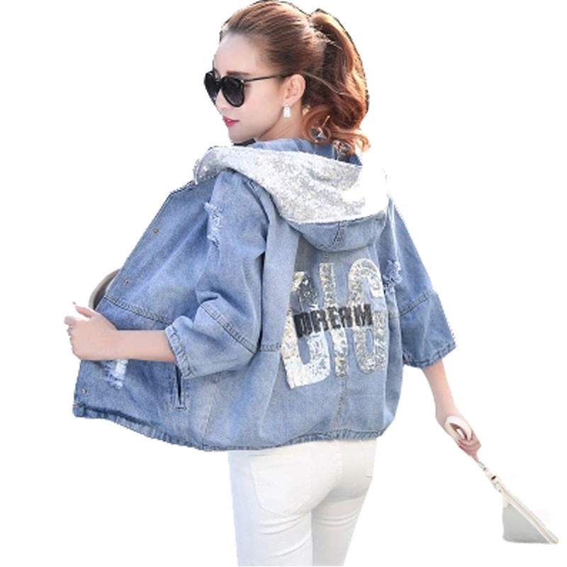 Spring Autumn Oversized Jeans Jacket Women 2017 Loose Sequin Hooded Jean Jacket Coat Female Ripped Boyfriend