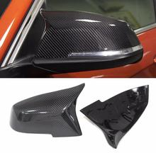 Full Replacement Carbon Fiber Car Rear Side Trunk Mirror Rearview Cover For BMW 1 2 3 4 Series F20 F21 F22 F23 F30 F34 F36 E84