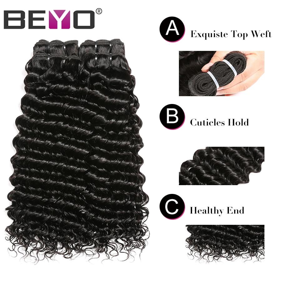 Deep Wave Bundles თმის პერუს თმის - ადამიანის თმის (შავი) - ფოტო 2