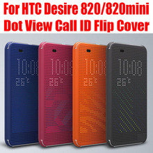 Retail Brand New Offcial Design Dot View Call ID Flip Cover Silicon Case For HTC Desire 820 / 820mini Case Best Quality No: D801