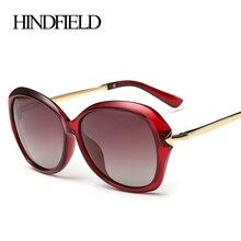 HINDFIELD Moda gafas de Sol Polarizadas las mujeres diseñador de la marca de la vendimia Gafas de Sol Para Damas gafas de sol mujer
