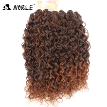 Noble Kinky Curly Hair Weave Bundles Sewing Black Brown Synthetic Hair Heat Resistant Fiber Wefts 16 18 20 6PCS/Lot