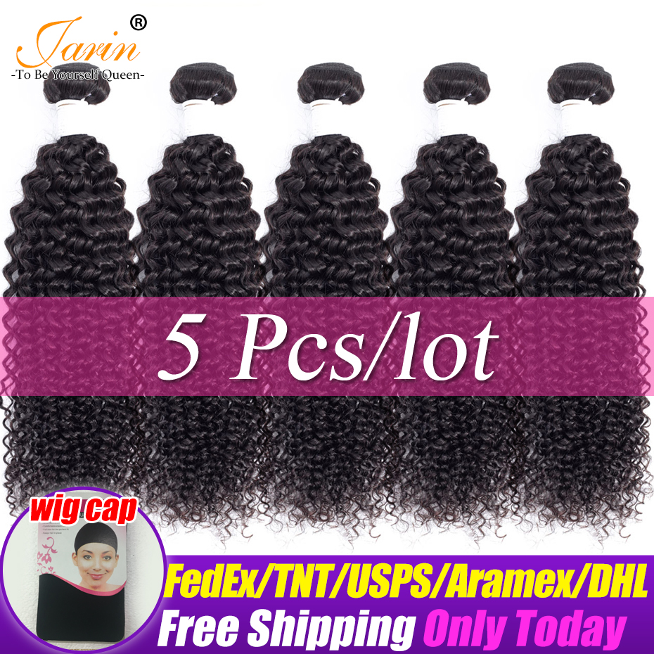 Jarin Kinky Curly Hair 5 Bundles Deal Natural Color Brazilian Hair 100 Remy Human Hair 28