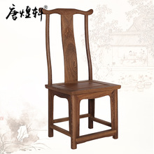 Manufacturers selling mahogany furniture, Chinese antique chair dining chair wood chairs wooden chair