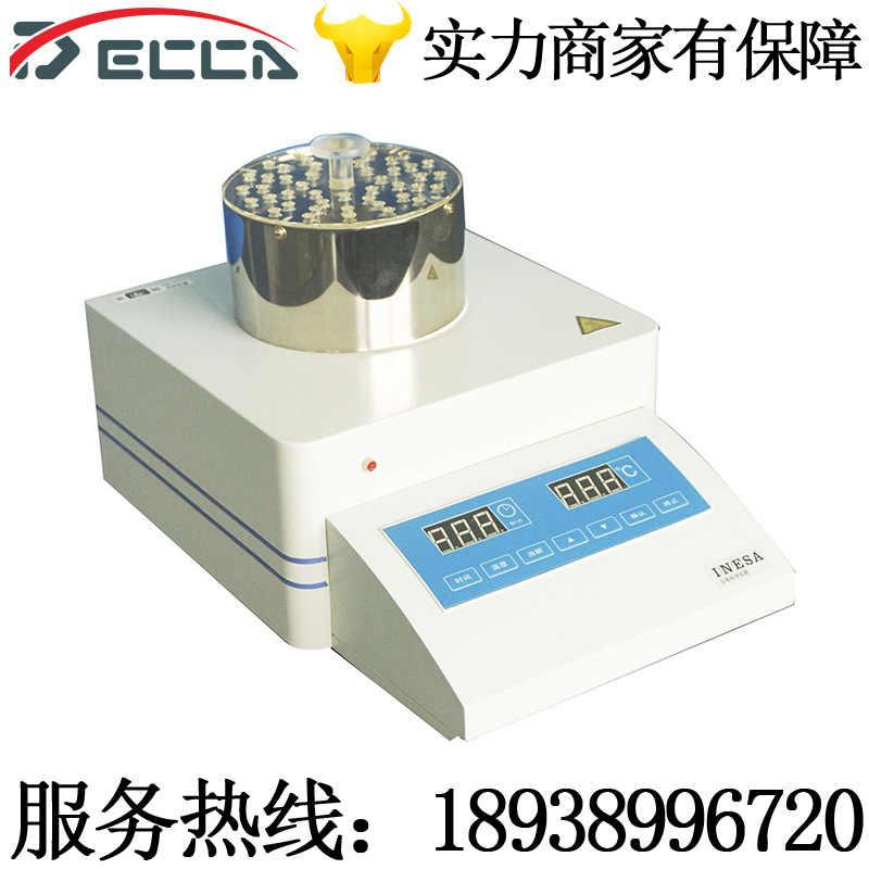 Shanghai leici инструмент Электрический COD-571-1 устройство для дигерирования COD устройство для дигерирования