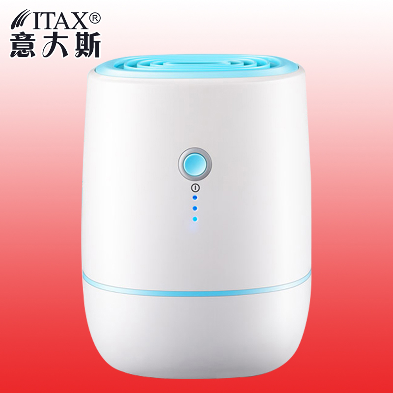 ITAS2219 Dehumidifier mute household basement moisture removing machine dry air dehumidification dryer automatic defrost цена